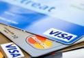 ضرورت استفاده از کارت های بین المللی در کشور