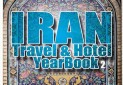 کتاب «عکس گردشگری و هتل ایران» منتشر شد