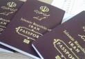 گذرنامه ایرانی چقدر معتبر است؟