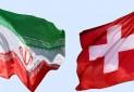 سوئیس در گردشگری همدان همکاری می کند