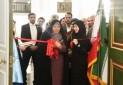 نمایشگاه دست دوزها و زیورآلات ایرانی در کاخ نیاوران گشایش یافت