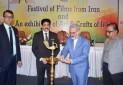 جشنواره فرهنگ و هنر ایرانی در هند برگزار شد