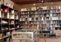 کتاب عکاس کانادایی در مورد ایران در موزه کتابخانه نیاوران رونمایی شد