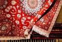 مُهر بی مهری بر تار و پود فرش دستباف