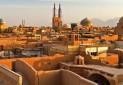 شورای راهبردی کمیسیون ملی یونسکو، ایران در یزد راه اندازی شد