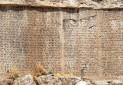 هفت هزار کتیبه زبان فارسی در هند، در معرض فراموشی