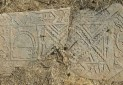 کشف نقش برجسته 3000 ساله در دل کوه های سرپل ذهاب
