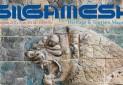 هفتمین شماره از فصلنامه انگلیسی «گیلگمش» با رویکرد «گوهرهای پنهان ایران» منتشر شد