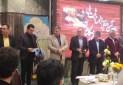 برگزاری آیین رونمایی از لوح ثبتی ملی مهارت پخت کلوچه سنتی کاشان