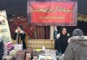 بازارچه نوروزی صنایع دستی در سطح استان کرمان