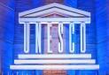 پیشنهادات ایران برای یونسکو در دوران کرونا