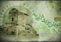 هفتم آبان، روز کوروش بزرگ گرامی باد