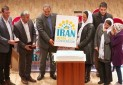 ایران میزبان راهنمایان گردشگری جهان در سال 2017