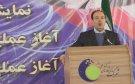 کلنگ هتل پنج ستاره بوشهر به زمین خورد