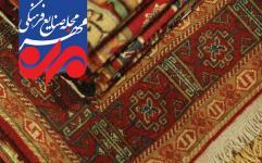 سومین شماره از مجله «صنایع فرهنگی مهر» منتشر شد