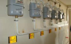 بیش از 76 درصد روستاهای گیلان از گاز طبیعی برخوردارند