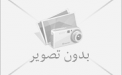 گرمای گردشگری خاورمیانه با نمایشگاه ATM دبی