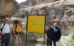 انواع سبک های گردشگری در مشهد