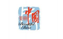 رمز موفقیت مقصد گردشگری چین چیست؟