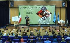 افتتاح بیست و پنجمین نمایشگاه ملی صنایع دستی