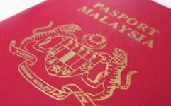 ویزای 2 ماهه مالزی برای گردشگران ایرانی