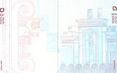 رنگ و بوی تاریخ و فرهنگ در گذرنامه های جدید
