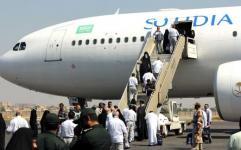 هشدار دوباره درباره حمل مواد مخدر به عربستان