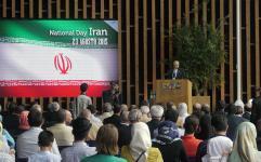 روز ملی ایران در اکسپو 2015 میلان