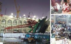 107 کشته و 238 زخمی نتیجه سقوط بالابر در مکه بود