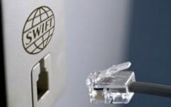 بانک های رفع تحریم شده، از نظر فنی به سوئیفت متصل شدند