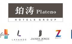 چین در پی تسلط بر صنعت هتلداری جهان