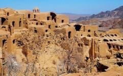 چرا گردشگری یزد مهم است؟