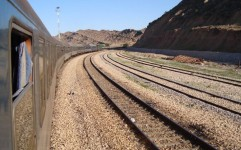 حرکت قطار توسعه بر روی ریل ملی