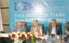 کنفرانس آیورا فرصتی برای معرفی فرهنگ ایرانی به جهانیان