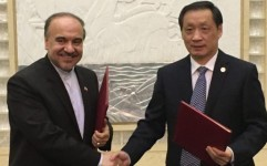 مفاد 7 گانه تفاهم نامه گردشگری ایران و چین