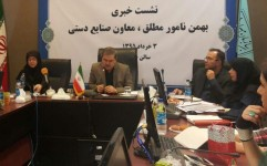 100 میلیون تومان؛ اعتبارات مستقیم به برپایی نمایشگاه صنایع دستی تهران