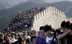 17 سیاست چینی عبور از گردشگری دولتی
