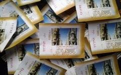 بلیت کاغذی موزه ها دیگر به صورت انبوه چاپ نمی شود