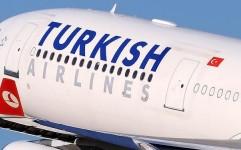 حراج تورهای ترکیه بعد از انفجار فرودگاه استانبول!