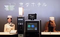 اولین هتل با کارکنان رباتی در ژاپن افتتاح شد