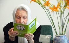بزرگداشت مادر محیط زیست ایران
