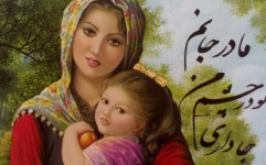 آوای «لالایی مادرانه نوای صلح» در بناهای تاریخی می پیچد