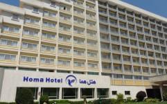 عرضه 10 درصدی سهام گروه هتل های هما در بورس تهران