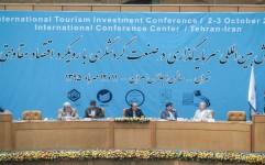بررسی نتایج همایش «سرمایه گذاری در گردشگری»