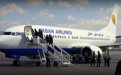 بازگشت پرواز مشهد - تهران پس از 15 دقیقه