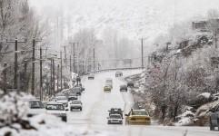برف در راه است / هوا سردتر می شود