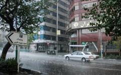 کاهش 10 درجه ای دمای هوا همراه با بارش باران در تهران