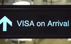 صدور روادید فرودگاهی در فرودگاه بین المللی ارومیه