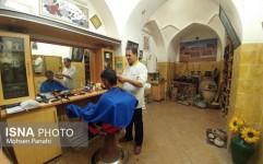 آرایشگاه موزه ایران در کدام شهر قرار دارد؟