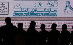 کارنامه دهمین نمایشگاه بین المللی گردشگری